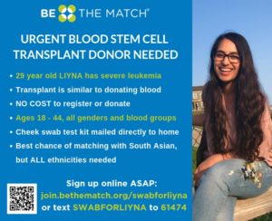 Register with Be The Match to find out if you're a blood stem cell donor match for Liyna! Urgent Need!
