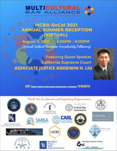 MCBA SoCal Summer Reception (virtual) - Wednesday, August 11, 2021, 5:00 - 6:00 PM