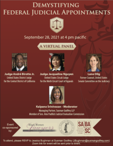 Demystifying Federal Judicial Appointments - September 28, 2021, 4:00 PM